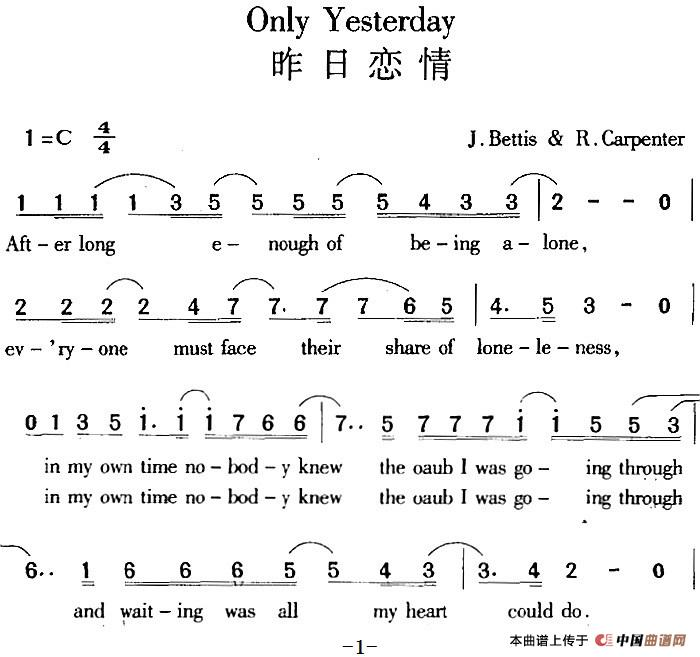 Only Yesterday 昨日恋情(1)_原文件名:Only Yesterday 昨日恋情-外文-J.Bettis、R.Carpenter曲.jpg